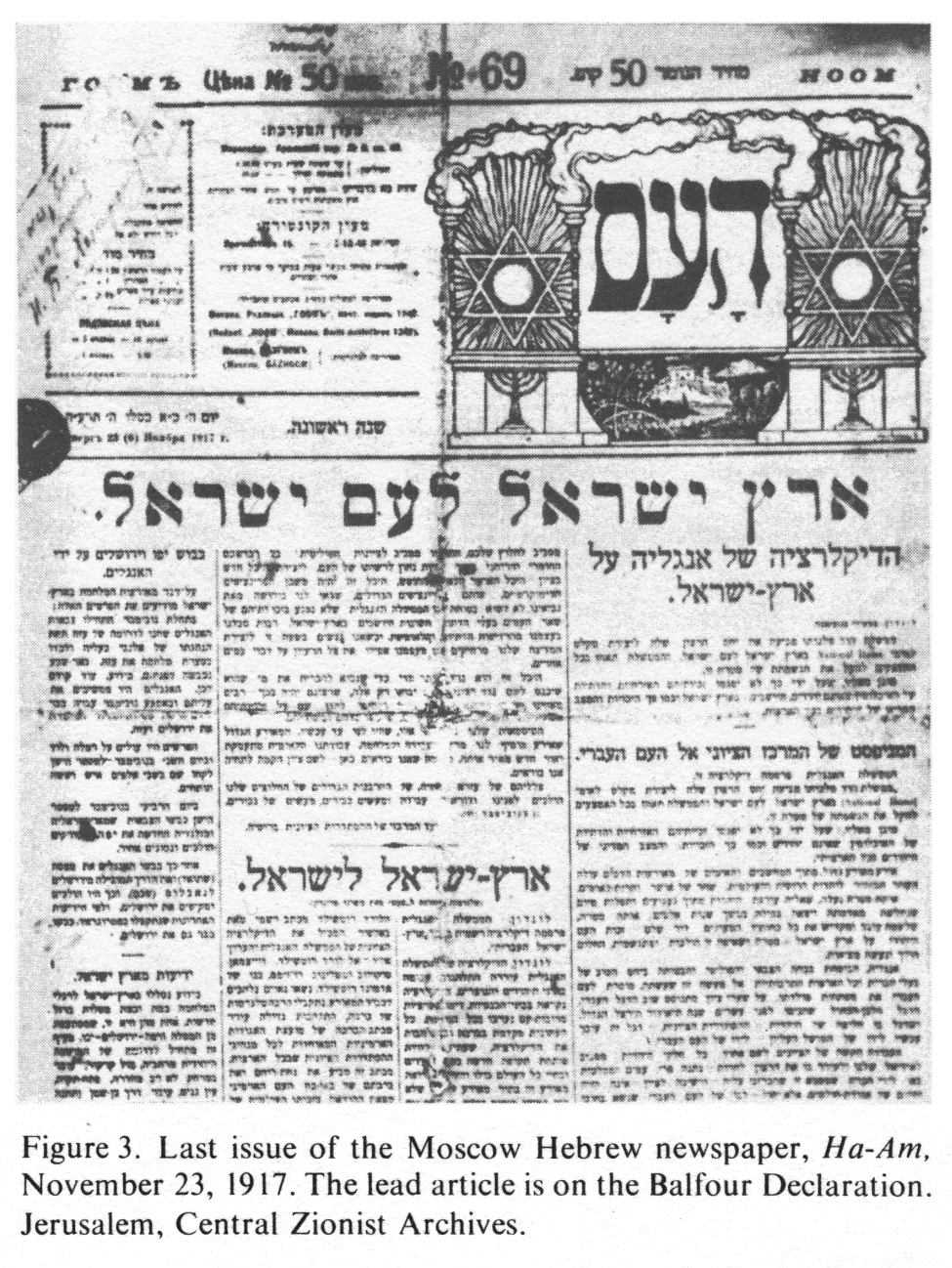 Russia And Soviet Union Jews In Moscow