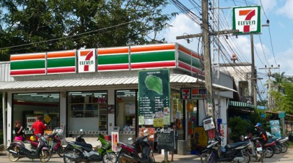 7/11-shop in Thailand in                       Chaloklum