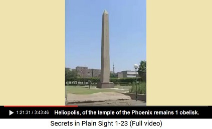 The obelisk of Heliopolis is the only remnant                       of antique temple of the Phoenix of Heliopolis